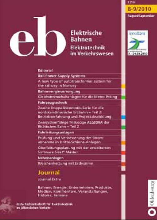 eb Ausgabe um 2010