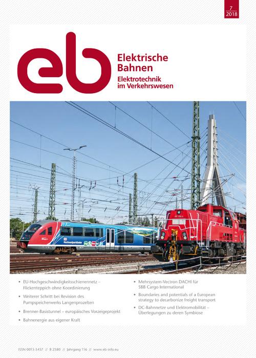 eb Ausgabe um 2018